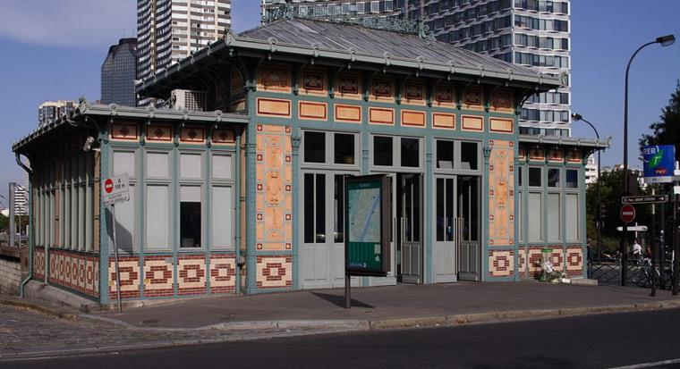 Gare Javel RER C