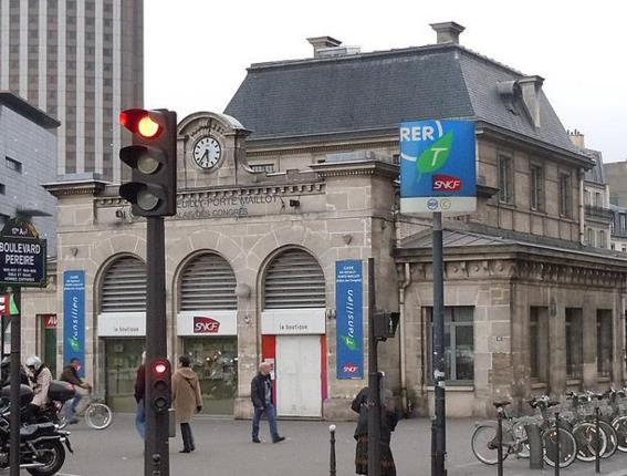 Gare Neuilly - Porte Maillot RER C